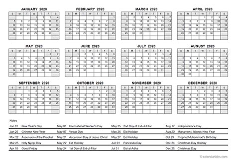 yearly calendar  indonesia holidays