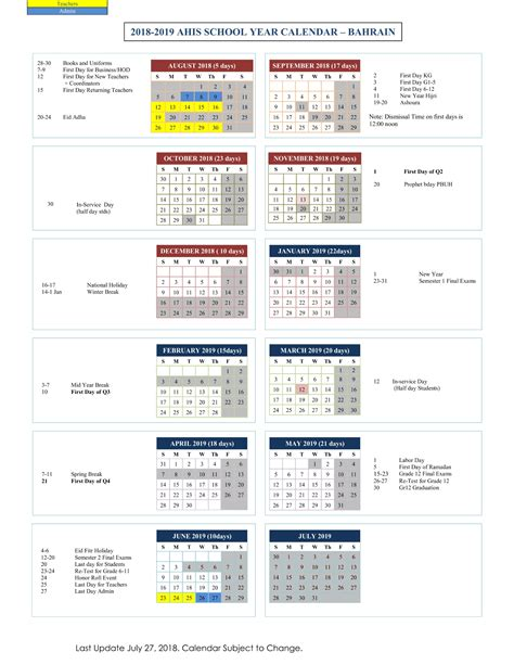 al hekma international school calendar