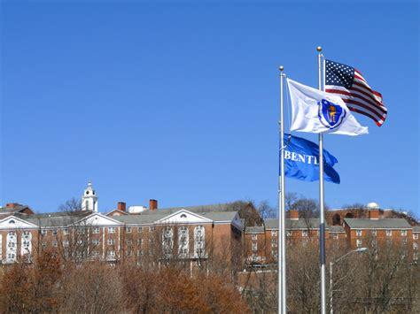 bentley college file cus view bentley university dsc00338 jpg