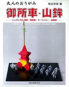 Wheels By Yoshihide Momotani Book Review