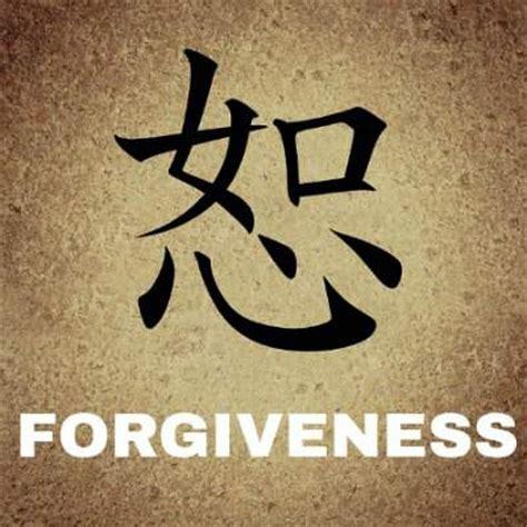 forgiveness     important