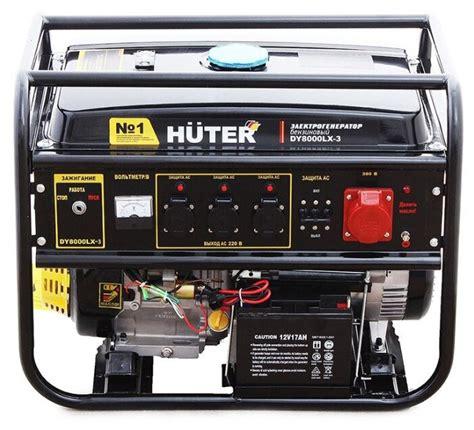Генераторы для дома и дачи бензиновые дизельные. электрогенераторы для дачи и дома. цены и отзывы.