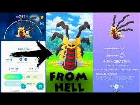 pokemon  giratina origin form raid catch sinnoh