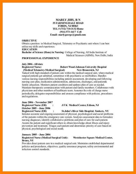 9 surgical resume apply letter