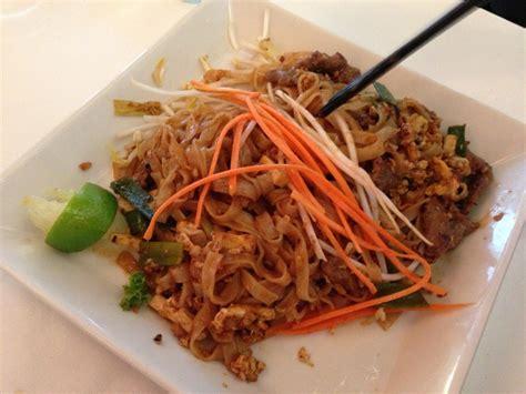 Endless Time  유학생활, 시카고 메트로역 내 Thai Urban Kitchen 식당
