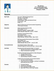 6 curriculum vitae format for college students mail clerked With college cv