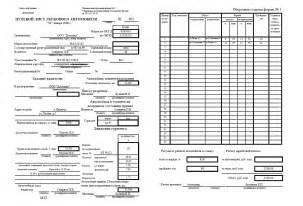 Документы по работе с персональными данными