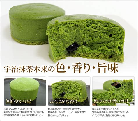 Quot Briars Quot Original Concentrate by Senkien Japanese Green Tea Rakuten Global Market