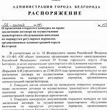 о проведении открытого конкурса гражданский кодекс состав комиссии