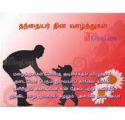 Tamil Dads Quotes And Kavithai About Father Appa