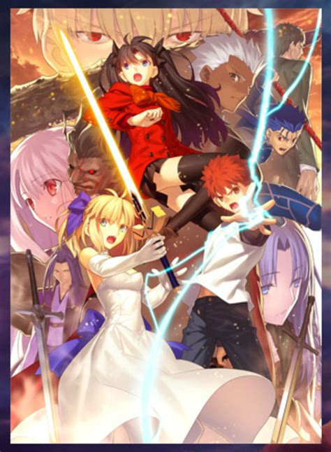 fatestay night unlimited blade works ii limited edition