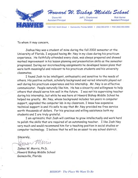 teacher letter  recommendation  stonewall services