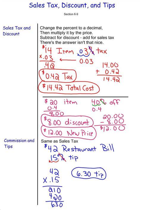 discount sales tax tip 7th grade pre algebra mr burnett