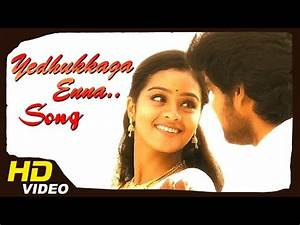 Download Rummy Tamil Movie Songs | Video Songs | 1080P HD ...