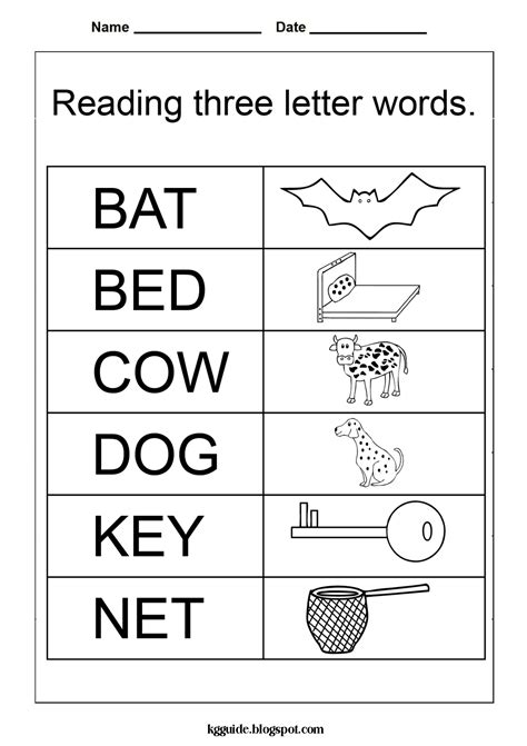 free worksheets for kindergarten three letter words with