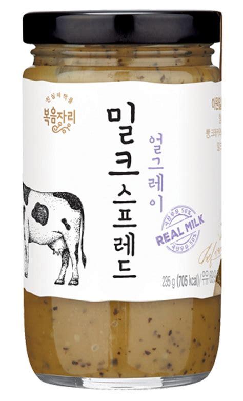Amazon.com : O'sulloc Green Tea Milk Spread 200g : Grocery