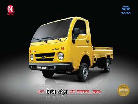 Tata Ace Photo by Topworldauto Gt Gt Photos Of Tata Ace Ht Photo Galleries