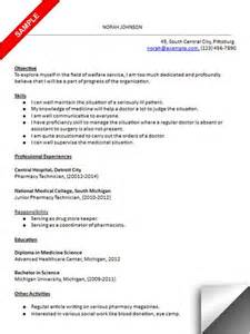 Pharmacy Technician Resume Sample