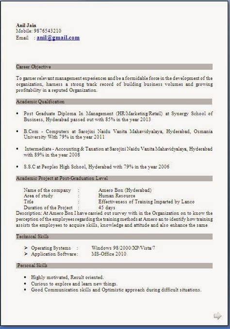 basic resume format  freshers bcom graduate