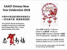 CAACF Chinese New Year Celebration 2018 Asia Trend