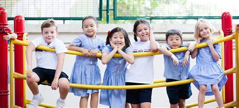 ycis yew chung international school  hong kong