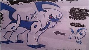 Absol New 6th Gen Evolution Pokemon X and Y 2013 - YouTube