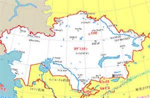 カザフスタン:カザフスタン - Kazakhstan ...