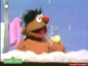 Sesame Street Ernie Rubber Duckie