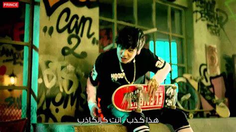 bts   dream arabic  youtube