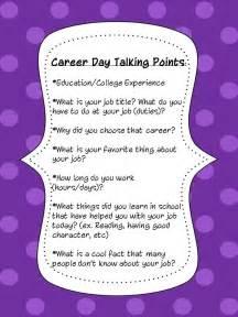 Elementary School Career Day Ideas