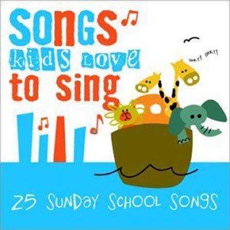 best 25 school songs ideas only on line up 729 | 577c6e7d572cbaabc7c4dc227bc6d294 sunday school songs school days