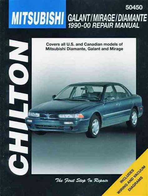 chilton car manuals free download 1986 mitsubishi galant windshield wipe control download chilton mitsubishi galant diamante mirage 1990 2000 book dilip
