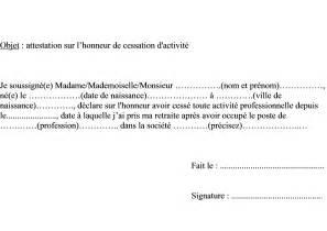 Déclaration Sur L Honneur De Vie Commune by Attestation Sur L Honneur Actualit 233 S Informations