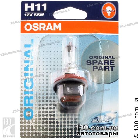 osram h11 64211 01b original spare part buy automotive