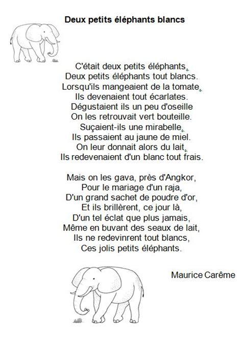 vers blancs cuisine poésie cp deux petits éléphants blancs ecole de rom