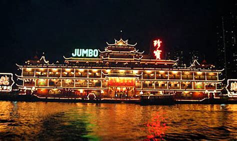 Jumbo Floating Boat Hong Kong by 2 Days Hong Kong Shenzhen Tour