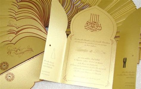 modele texte faire part mariage arabe modele texte faire part mariage arabe meilleur de