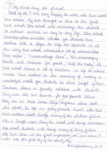Essays About Business My Favorite Teacher Essay In Hindi For Class  How To Write Proposal Essay also Business Ethics Essay Topics My Favorite Teacher Essays Economics Term Paper My Favorite Teacher  How To Write A Good Thesis Statement For An Essay
