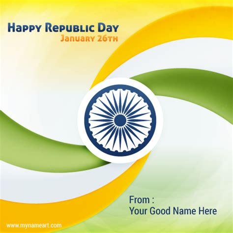 indian flag image   editor