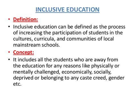 concept  integrated education