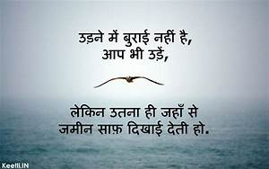 TOP-Motivational-Quotes-in-Hindi - Hindi Shayari
