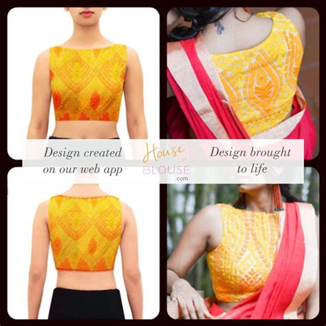 Boat Neck Jacket Look by Design To Reality An Yellow Embroidered Net Boat