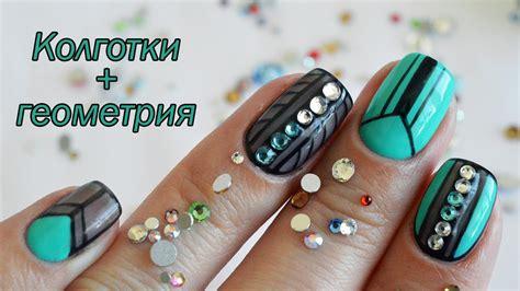 Градиентный маникюр на ногтях дизайн фото и техника выполнения в домашних условиях