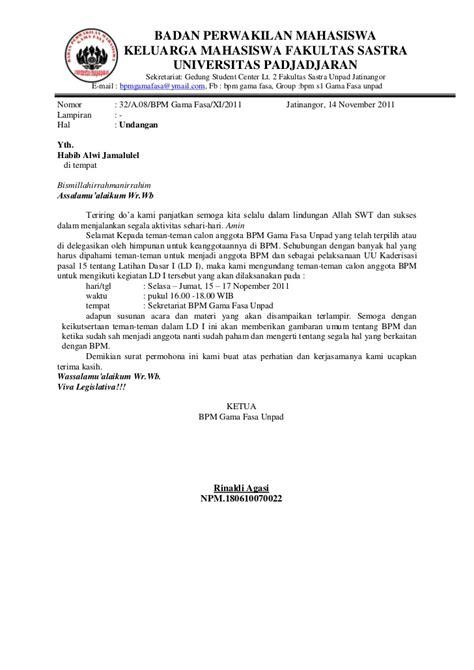 contoh surat undangan audiensi materi dan surat undangan nama
