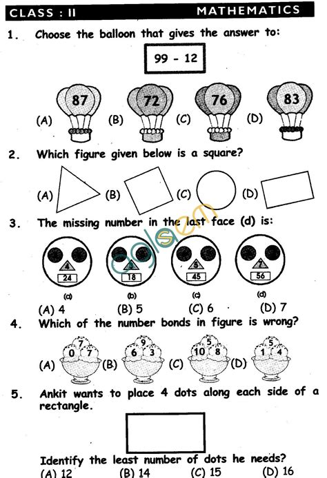 nstse  solved question paper  class ii