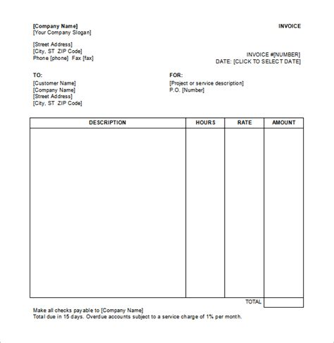 service receipt templates    premium