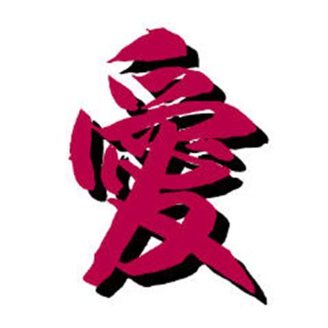 japanisches zeichen liebe chinesische schriftzeichen symbole und japanische schriftzeichen symbole kalligraphien