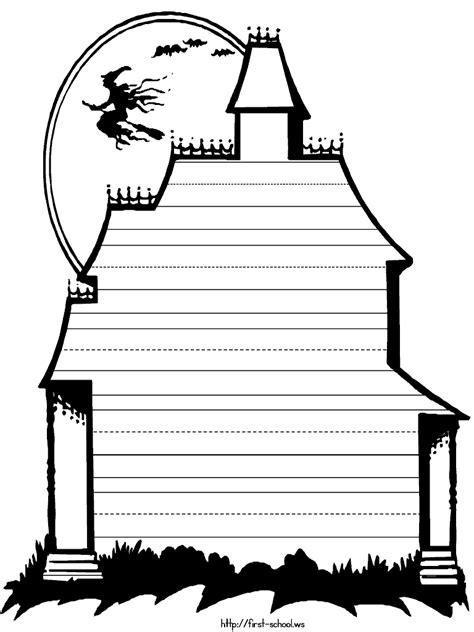 haunted house template haunted house template clipart panda free clipart images