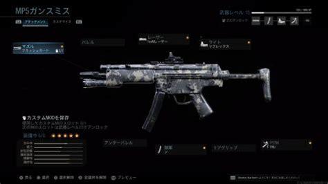 weapons     warzone  ensure     top