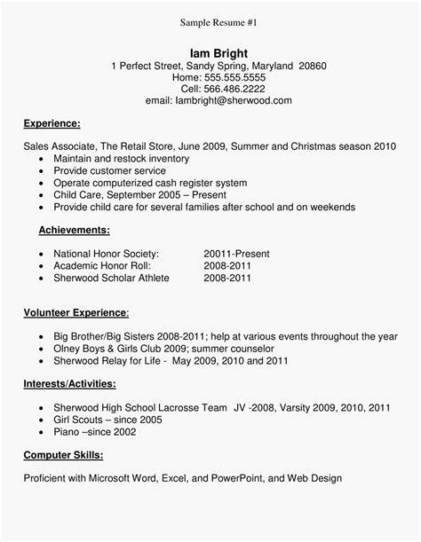 Clip Art Free Basic Resume Templates Microsoft Word - Simple Resume High School Graduate , Free